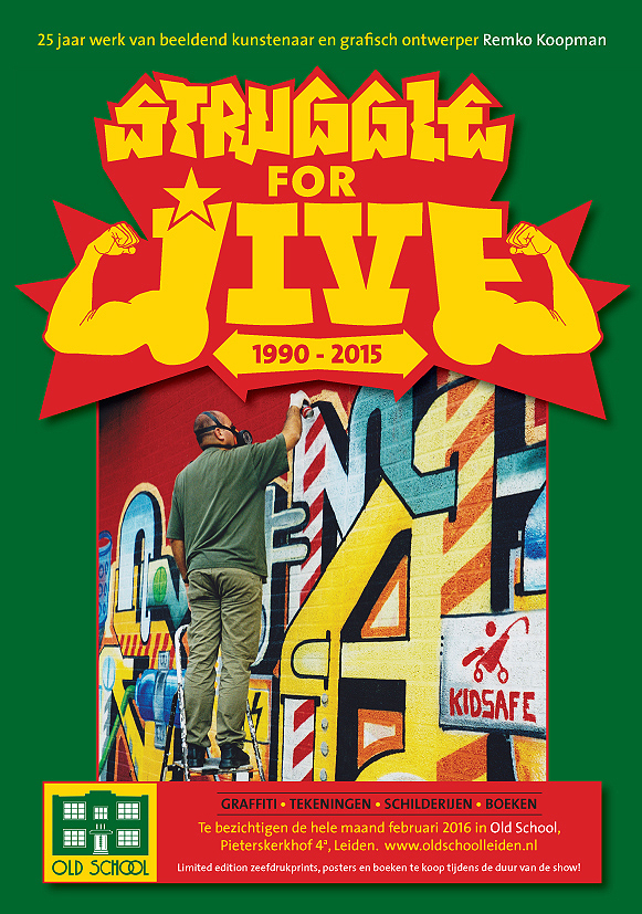 Poster expo 'Struggle for Jive 1990-2015'